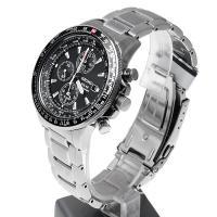 Zegarek męski Seiko Solar SSC009P1 - zdjęcie 3
