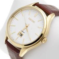 Zegarek męski Seiko classic SUR026P1 - duże 2