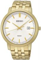 zegarek  Seiko SUR112P1