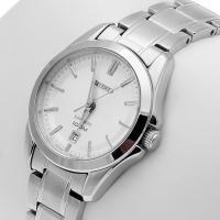 Zegarek damski Seiko classic SXDF55P1 - duże 2