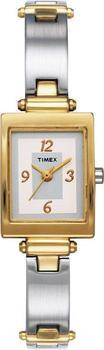 T23551 - zegarek damski - duże 3
