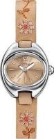 Zegarek damski Timex dla dzieci T71391 - duże 1