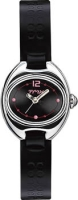 Zegarek unisex Timex młodzieżowe T71401 - duże 1