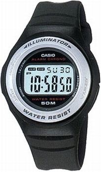 Zegarek Casio W-57-1AVMEF - duże 1