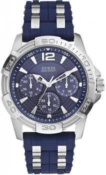 zegarek męski Guess W0366G2
