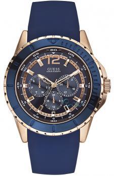 zegarek męski Guess W0485G1