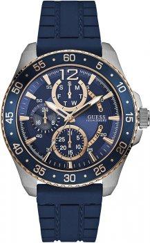 zegarek  Guess W0798G2