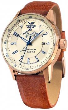 zegarek męski Vostok Europe YN85-560B519