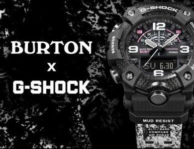 Limitowany G-SHOCK Mudmaster GG-B100 BURTON - zdjęcie