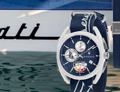 Młoda marka Maserati i limitowany model Trimarano - zdjęcie