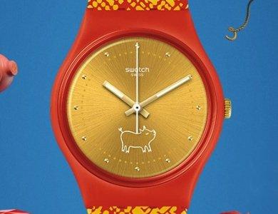 Zegarek Swatch Gem of New Year - świnka z klasą - zdjęcie