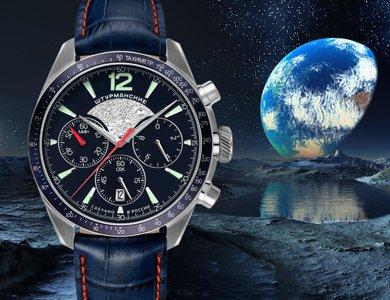 Nowa kolekcja Sturmanskie Luna-25 - zdjęcie