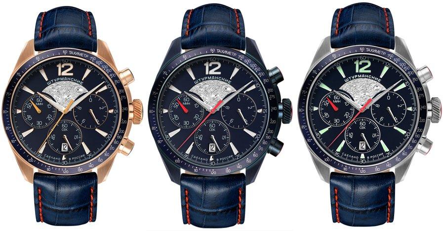 Kolekcja zegarków Sturmanskie Luna-25