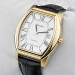 Zegarek męski Adriatica pasek A8089.1231A - duże 4