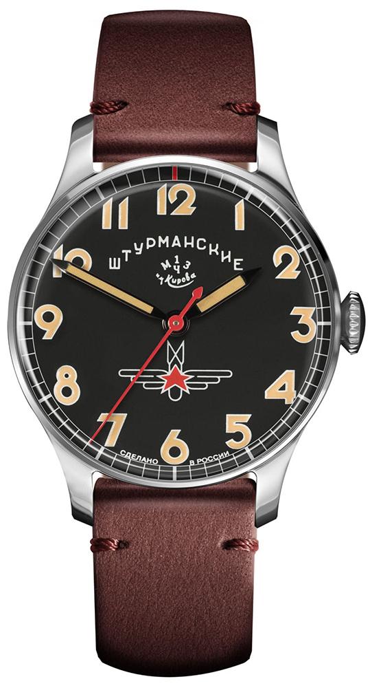 Sturmanskie 2609-3751471 GAGARIN Vintage Retro Limited Edition
