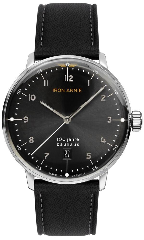 Iron Annie IA-5046-2 Bauhaus Bauhaus