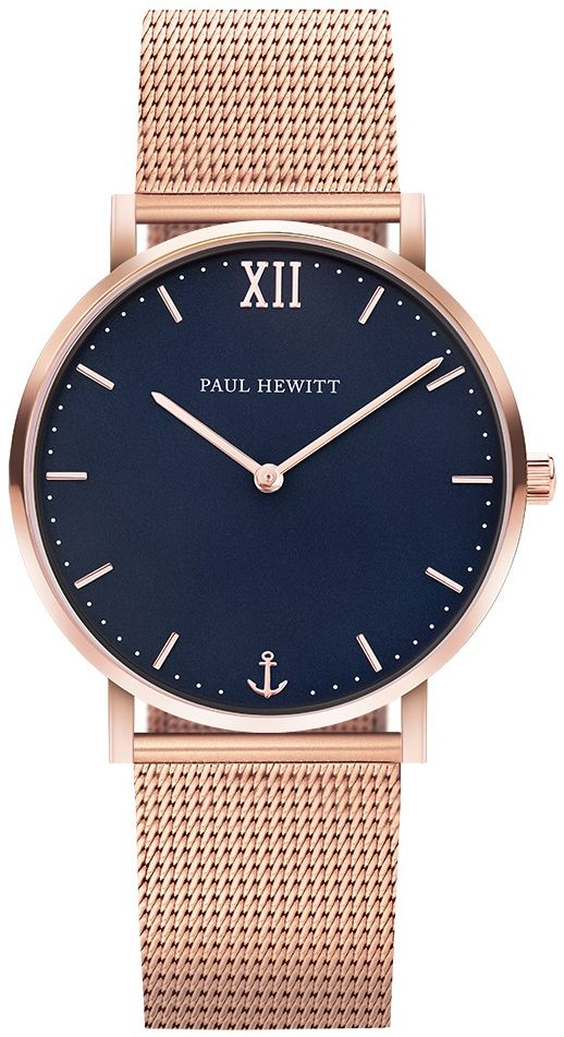 Paul Hewitt PH-SA-R-ST-B-4M