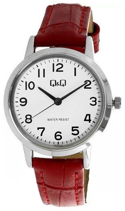 Zegarek QQ - dla dziecka