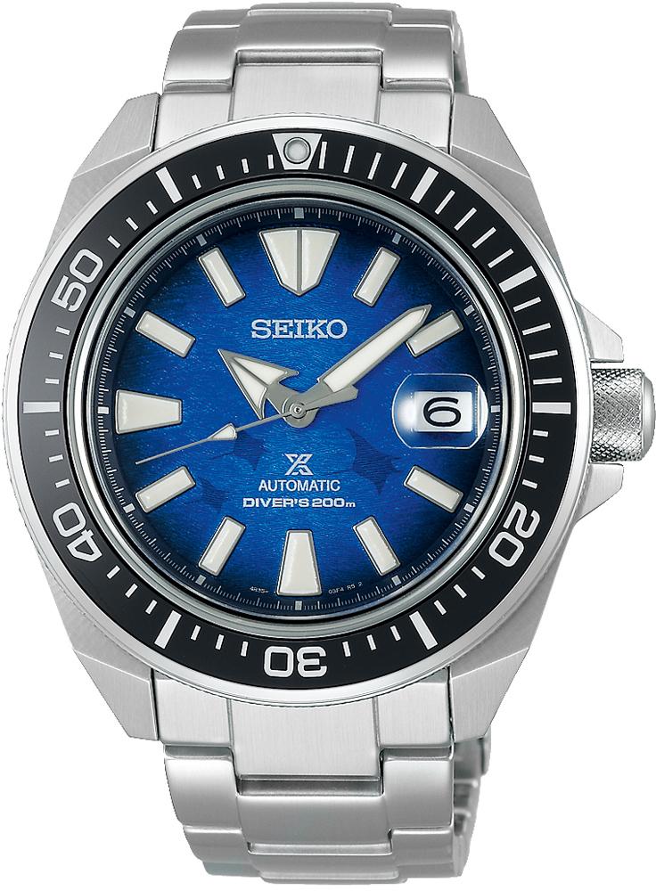 Seiko SRPE33K1 Prospex Divers 200m