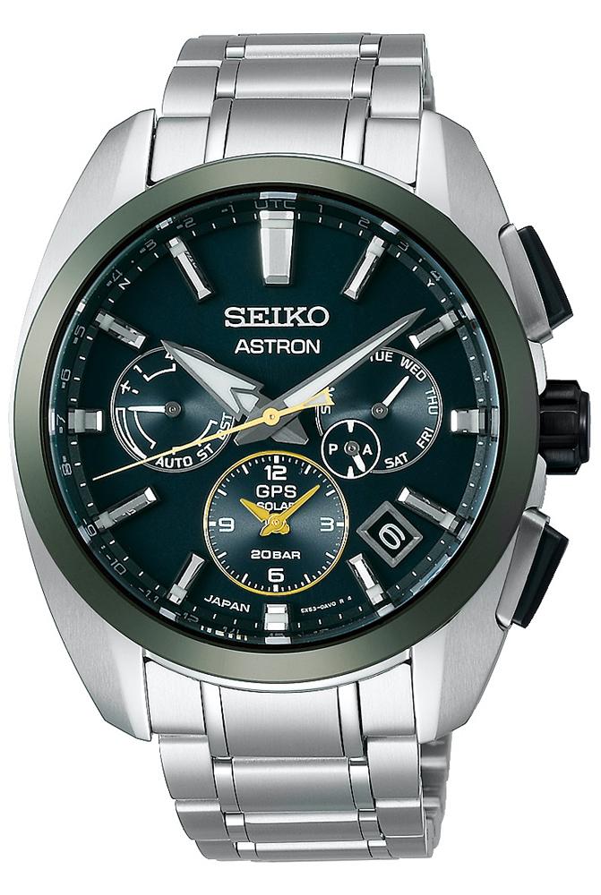 Seiko SSH071J1 Astron Astron GPS Solar Green Dial Limited Edition