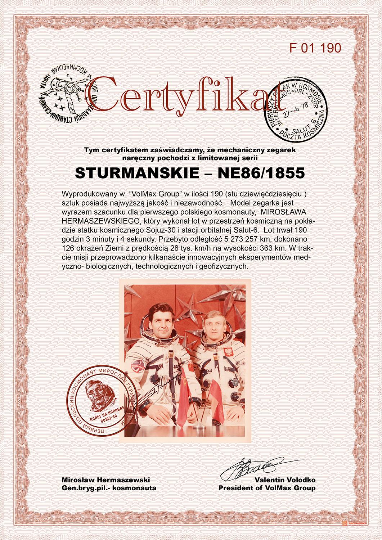 Certyfikat zegarka Sturmanskie z numerem zegarka