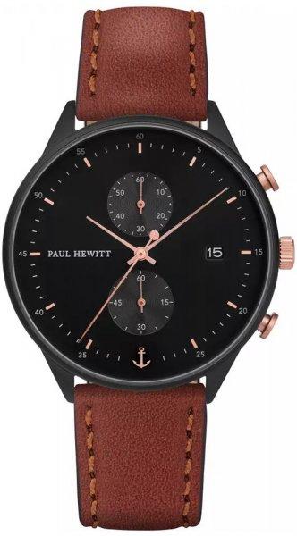 Paul Hewitt PH-C-B-BSR-1S