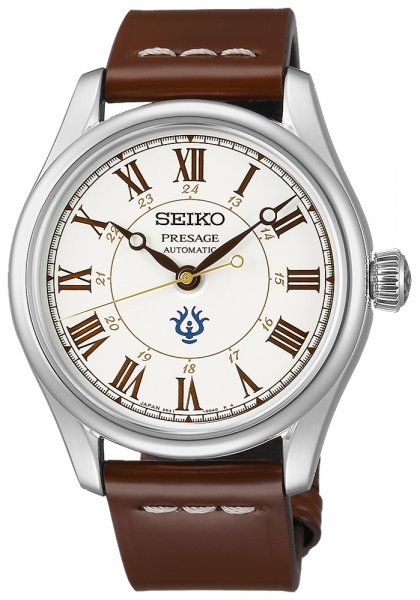 Seiko SPB215J1