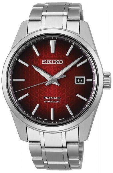 Seiko SPB227J1
