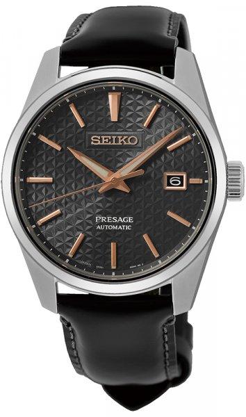 Seiko SPB231J1