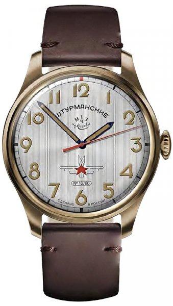 Sturmanskie 2609-3798060 GAGARIN GAGARIN 60th Anniversary Limited Edition Bronze