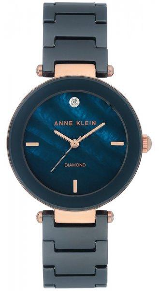 Zegarek Anne Klein  AK-1018RGNV - duże 1