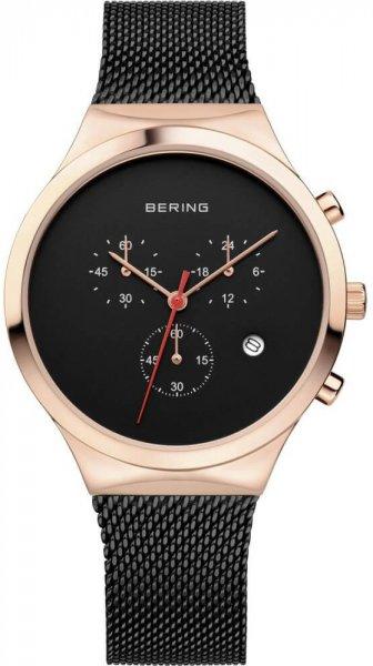 14736-166 - zegarek damski - duże 3