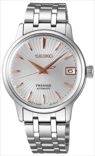 SRP855J1 - zegarek damski - duże 3