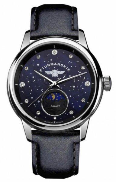 Zegarek Sturmanskie 9231-5361193 - duże 1