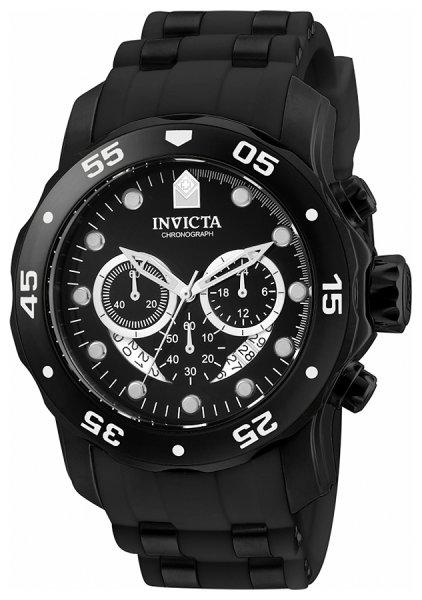 6986 - zegarek męski - duże 3