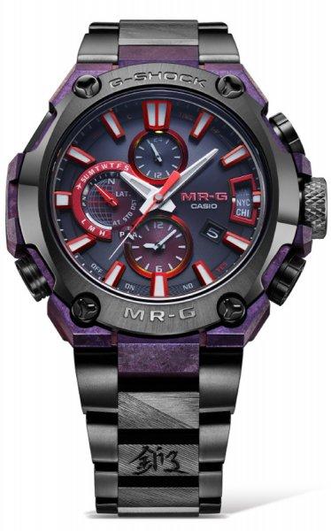 G-Shock MRG-G2000GA-1ADR G-SHOCK Exclusive