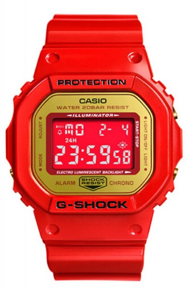DW-5600CX-4PRP - zegarek męski - duże 3