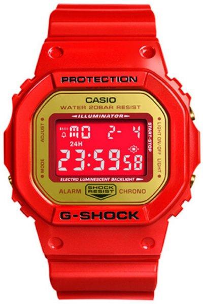G-Shock DW-5600CX-4PRPZ G-SHOCK Original ACU x Be@rbrick x G-Shock