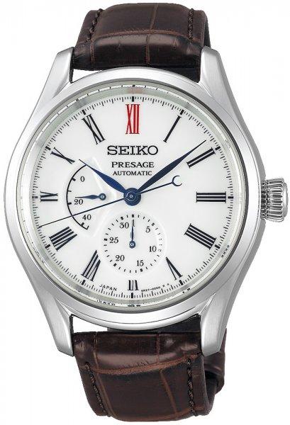 Zegarek Seiko SPB093J1 - duże 1