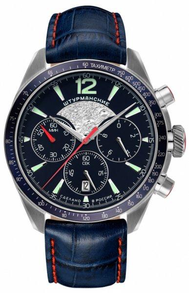 6S20-4785406 - zegarek męski - duże 3