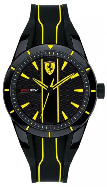 Scuderia Ferrari SF 0830480 Red Rev