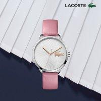 Zegarek damski Lacoste damskie 2001057 - duże 2