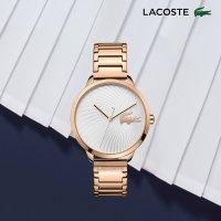 Zegarek damski Lacoste damskie 2001060 - duże 4