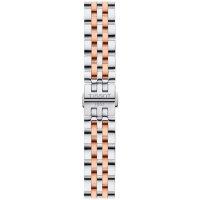 Zegarek damski Tissot tradition T063.210.22.037.01 - duże 2