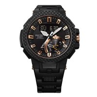 Zegarek męski Casio ProTrek protrek PRW-7000X-1ER - duże 2