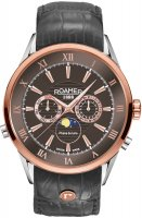 Zegarek męski Roamer superior 508821 47 53 05 - duże 1
