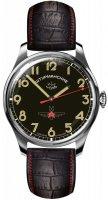 Zegarek męski Sturmanskie vintage 2609-3725125 - duże 1