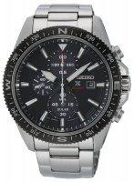 Zegarek męski Seiko prospex SSC705P1 - duże 1