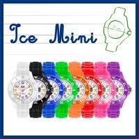 Zegarek unisex ICE Watch ice-mini MN.WE.M.S.12 - duże 3